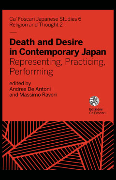 Death and Desire in Contemporary Japan